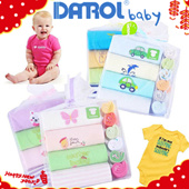 DR01:Restock 26/04/2016 Rompers/Jumpers/Danrol Baby Clothing/Baby Jumpers/Baby/Rompers/ romper set Price/Infant