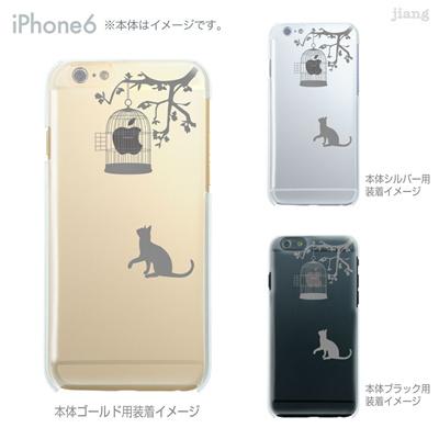 iPhone6 4.7 inch iphone ハードケース Clear Arts ケース カバー スマホケース クリアケース かわいい おしゃれ 着せ替え イラスト 猫と鳥かご 01-ip6-ca0014の画像