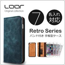 最短翌日配達 iPhone7 ケース 手帳型 財布型 iPhone6 iPhone6s手帳型ケース カード収納付き バンド付き パス入れ カード収納 アイフォン6 アイフォン7  おしゃれ 可愛いい