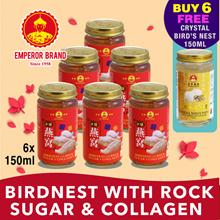 Bird Nest with Rock Sugar and Collagen 6 x 150ml Promotion!! FREE Crystal Birdnest 150ml X1