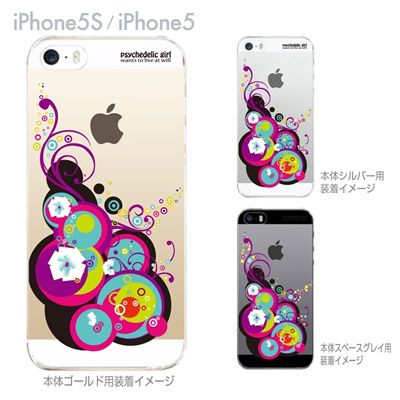 【iPhone5S】【iPhone5】【Clear Fashion】【iPhone5ケース】【カバー】【スマホケース】【クリアケース】【クリアーアーツ】【psychedelic girl】 21-ip5-ps0006の画像
