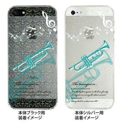【iPhone5S】【iPhone5】【Clear Arts】【iPhone5ケース】【カバー】【スマホケース】【クリアケース】【ミュージック】【トランペット】 09-ip5-mu0012の画像