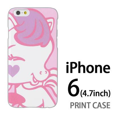 iPhone6 (4.7インチ) 用『0313 キュートホース ピンク』特殊印刷ケース【 iphone6 iphone アイフォン アイフォン6 au docomo softbank Apple ケース プリント カバー スマホケース スマホカバー 】の画像