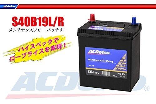 【クリックで詳細表示】ACDelco [ エーシーデルコ ] 国産車バッテリー [ Maintenance Free Battery ] SMF40B19R