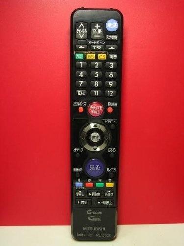 三菱電機液晶テレビリモコンRL18502