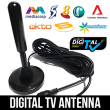 2018 Singapore Digital TV Antenna ★ DVB-T2 High Gain 35dBi Active USB Antenna ★ Local Warranty ★