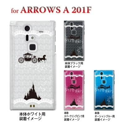 【ARROWS ケース】【201F】【Soft Bank】【カバー】【スマホケース】【クリアケース】【クリアーアーツ】【シンデレラA】 08-201f-ca0093aの画像