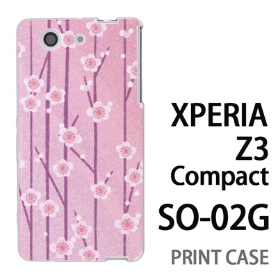 XPERIA Z3 Compact SO-02G 用『0312 あみだ桜 紫』特殊印刷ケース【 xperia z3 compact so-02g so02g SO02G xperiaz3 エクスペリア エクスペリアz3 コンパクト docomo ケース プリント カバー スマホケース スマホカバー】の画像
