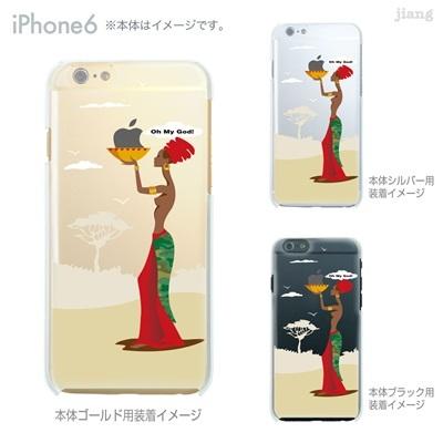 iPhone6 4.7 inch iphone ハードケース Clear Arts ケース カバー スマホケース クリアケース かわいい おしゃれ 着せ替え イラスト アフリカンヒーリング 01-ip6-ca0026の画像