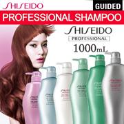 ★LOWEST PRICE★[SHISEIDO]Hair care Professional Shampoo / ADENOVITAL / AQUA INTENSIVE / Fuente Forte / 1000ml / 1800ml / For Hair Loss!!