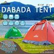 ワンタッチテント 2~3人用 キャンプ 組み立て簡単 テント ♪レビューを書いて抽選でQUOカードGET♪