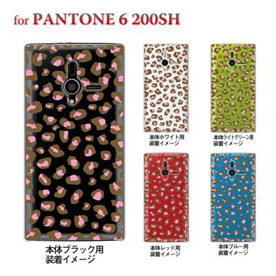 【PANTONE6 ケース】【200SH】【Soft Bank】【カバー】【スマホケース】【クリアケース】【アニマル】【ヒョウ柄】 22-200sh-ca0036の画像