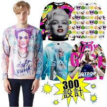 プレミアム品質 ヒップホップセータージャケット/  パーカー  / パーソナリティトレンド/ヨーロッパと原宿エッジングラウンドネックロングスリーブシャツ/3Dセータージャケット / 韓国ファッション