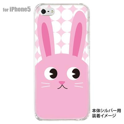 【iPhone5S】【iPhone5】【Clear Arts】【iPhone5ケース】【カバー】【スマホケース】【クリアケース】【アニマル】【ウサギ】 10-ip5-animal-09の画像