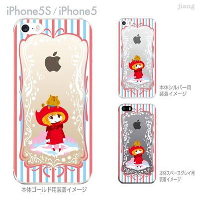 【iPhone5S】【iPhone5】【TORRY DESIGN】【Clear Arts】【iPhone5ケース】【カバー】【スマホケース】【クリアケース】【イラスト】【赤ずきんちゃん】 27-ip5s-tr0033の画像