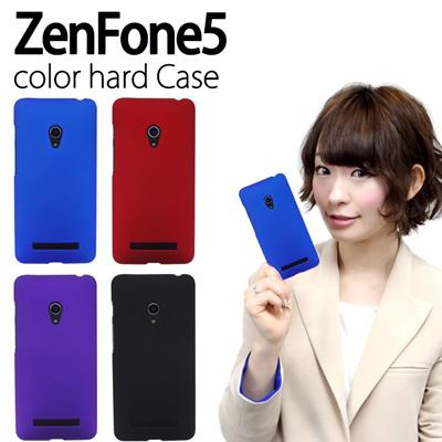 ZenFone5 用 カラーハードケース【ZenFone5 ゼンフォン5 zenfone 5 ゼンフォン 5 ZenFone5ケース ZenFone5カバー ゼンフォン5ケース ゼンフォン5カバー A500KL a500kl エイスース ASUS 楽天モバイル スマホ ケース カバー】の画像