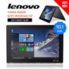★数量限定★YOGA BOOK with Windows ZA150019JP 2in1 タブレット Windows 10/Office Mobile搭載/4GB/64GB/10.1インチ