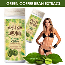 ❤$20 OFF RETAIL❤ FAST STRONG SAFE❤ #1 BEST FAT BURNING SUPPLEMENT❤GREEN COFFEE BEAN EXTRACT❤