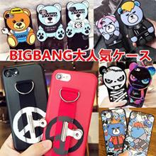 ★iPhone7 最新入荷人気販売 ★超人気BIGBANG KRUNK iPhone7 ケース iPhone7 plus ケース iphone6/6S ケース iphone6/6S plus ケース BIGBANG IPHONEケース スマホケース シリコン ジャケット G-dragon iphoneケース G-Dragon/bigbangファッション/G-Dragon ケース