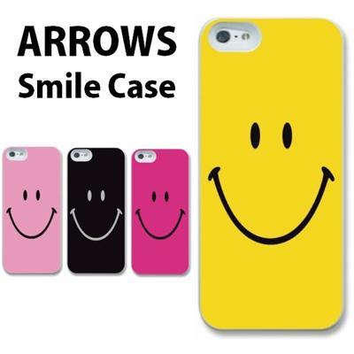 特殊印刷/ARROWS NX (F-04G)ARROWS NX(F-06E)(スマイリー)CCC-015【スマホケース/ハードケース/カバー/arrows nx f-06e】の画像