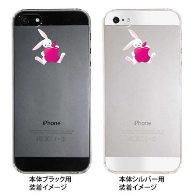 【iPhone5S】【iPhone5】【iPhone5】【ケース】【カバー】【スマホケース】【クリアケース】【白うさぎ】 ip5-08-ca0038の画像
