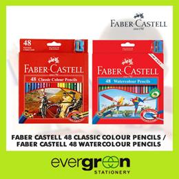 FABER CASTELL 48 Classic Colour Pencils /      FABER CASTELL 48 Watercolour Pencils