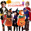 「Halloween 」コスチュームコスプレ仮装キッズ 子供服 ハロウィン 悪魔  ハロウィン 海賊 男の子 女の子 おひさま巫女 悪魔