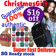 SG authentic anello distributor* buy2freeshipping*original anello Japan hot selling backpack unisex large capacity school bag ladies bag men students  daily bag mommy children kids bag fashion bag