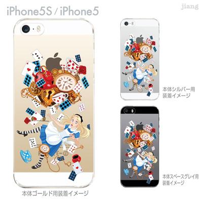 【iPhone5S】【iPhone5】【iPhone5sケース】【iPhone5ケース】【クリア カバー】【スマホケース】【クリアケース】【ハードケース】【着せ替え】【イラスト】【クリアーアーツ】【不思議の国のアリス】 01-ip5s-zes060の画像