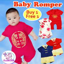 DSN1:*Buy1Free1*18/01/19 Romper/Romper/CNY/Xmas/romper/Christmas/baby romper/Jumpers/Baby/Blanket