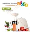 ◆Direct from KOREA◆Oscar Misso MS-30000 Fruit Vegetable Green Juicer Seed Oil Extractor Set 220V/60H