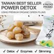 💖 SUPER DEAL ! 💖 1+1+1+1 (4 PACKS) 💖 POWER DETOX 10TH RESTOCK 💖 TAIWAN NO.1 ENZYME GREEN PLUM 💖