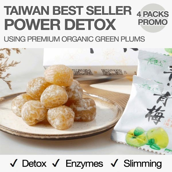 SUPER DEAL !  1+1+1+1 (4 PACKS) ? POWER DETOX 8TH RESTOCK TAIWAN NO.1 ENZYME GREEN PLUM ?