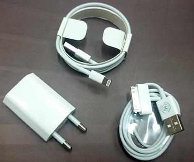 buy adaptor dan kabel data iphone original for apple ipad