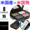 [Clinique / Estee Lauder]  アイシャドウ キット MADE IN USA メイクパレット クリニーク/エスティローダー