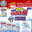 GOO.N Japan Version Diapers/Pants 4 Packs Deal-MIX SIZES! FREE GOO.N Wipes Large and Thick 70s x 2  Worth $13.80!