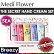 BREEZY ★50g * 5★ [Medi Flower] The Secret Garden Hand Cream Set or Cookies Hand Cream SET 5050ML*3EA