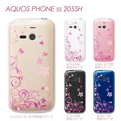 【AQUOS PHONE ss 205SH】【205sh】【Soft Bank】【カバー】【ケース】【スマホケース】【クリアケース】【クリアーアーツ】【花と蝶】 22-205sh-ca0076の画像