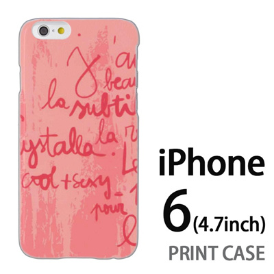 iPhone6 (4.7インチ) 用『0314 落書き英語 ピンク』特殊印刷ケース【 iphone6 iphone アイフォン アイフォン6 au docomo softbank Apple ケース プリント カバー スマホケース スマホカバー 】の画像