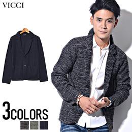 【レビューを書いて送料無料】VICCI【ビッチ】畦編みニットテーラードジャケット/全3色【テーラードジャケット メンズ ニット】