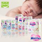 Merries Taped Diapers/WALKERS Bundle (4/6 Packets)(NB/S/M/L/XL)! Made in Japan.