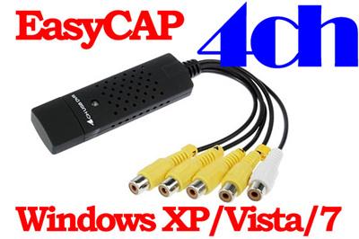 【送料無料】最大4画面分割可能!USBキャプチャーユニットEASYCAP 4CH【編集ソフトCD付】の画像
