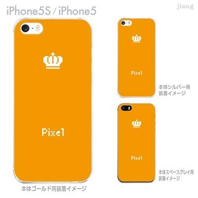 【iPhone5S】【iPhone5】【Clear Arts】【iPhone5sケース】【iPhone5ケース】【カバー】【スマホケース】【クリアケース】【クリアーアーツ】【Pixelクラウン】 47-ip5s-tm0023の画像