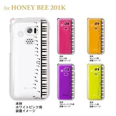 【HONEY BEE ケース】【201K】【Soft Bank】【カバー】【スマホケース】【クリアケース】【ピアノと音符】 08-201k-ca0048aの画像