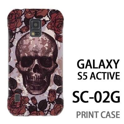 GALAXY S5 Active SC-02G 用『0731 花ドクロ』特殊印刷ケース【 galaxy s5 active SC-02G sc02g SC02G galaxys5 ギャラクシー ギャラクシーs5 アクティブ docomo ケース プリント カバー スマホケース スマホカバー】の画像