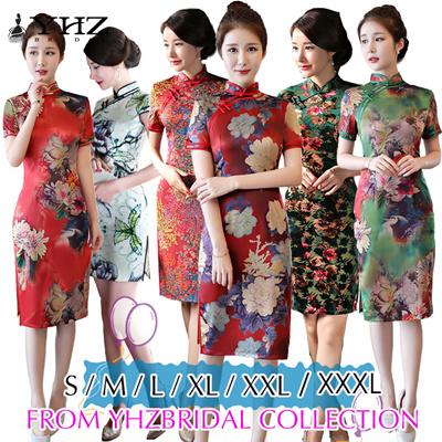YHZBridal」- Multi Color Floral Print Cheongsam Mandarin Collar ...