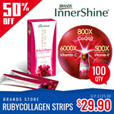 [BUY 1 GET 1 FREE] (10+10 Strips) UP.$72 BRAND'S® InnerShine® RubyCollagen Strips ★No. 1 Brand in SG★ COLLAGEN ★BEAUTY ROUND THE CLOCK★