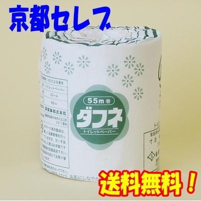 ●代引き不可送料無料泉製紙ダフネ シングル 芯あり1ケース60ロール入り1ロールあたり50円(税抜)00628の画像