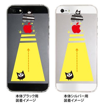 【iPhone5S】【iPhone5】【TORRY DESIGN】【Clear Arts】【iPhone5ケース】【カバー】【スマホケース】【クリアケース】 27-ip5-tr0010の画像