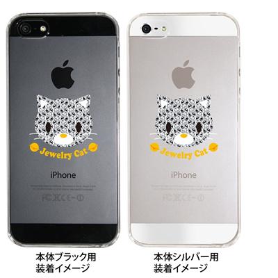 【iPhone5S】【iPhone5】【Clear Arts】【iPhone5ケース】【カバー】【スマホケース】【クリアケース】【Cat】 10-ip5-ca0038の画像